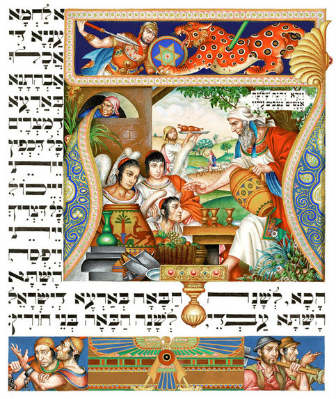 The Bread of Affliction. Matzah is the unleavened bread that is eaten at the seder and throughout the Passover holiday. Szyk's characteristically ornate style in lettering and design are featured here. Photo credit:  The Szyk Haggadah - Gallery of Images.