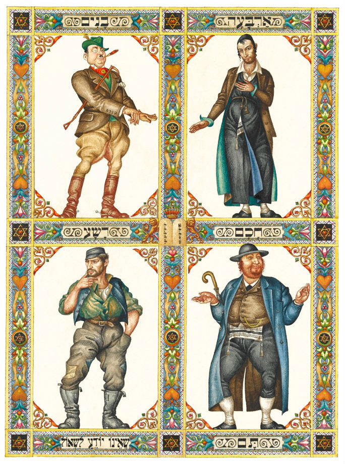 The Four Sons. [Top, right to left:] One wise, one wicked, [bottom, right to left:] one simple, one who does not know how to ask. The Haggadah narrative responds to their questions concerning the meaning of the Passover seder. Photo credit:  The Szyk Haggadah - Gallery of Images.