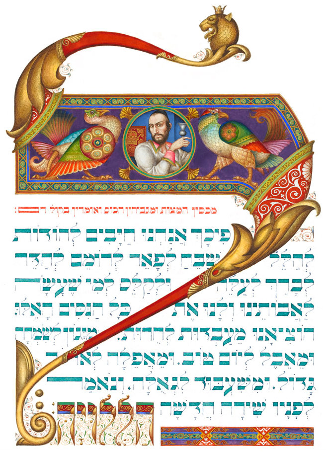 Therefore...  Praised be the One who delivered our ancestors from slavery unto freedom. Hallelujah! Photo credit:  The Szyk Haggadah - Gallery of Images.