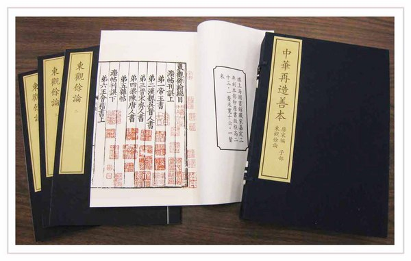 Chinese Texts
