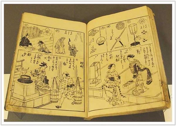 Japanese Exhibit